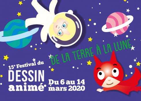 Festival du Dessin Animé de Cormeilles